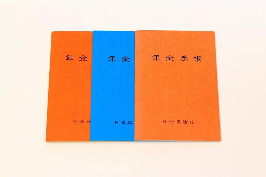 f:id:yuji281355:20190104100340j:image