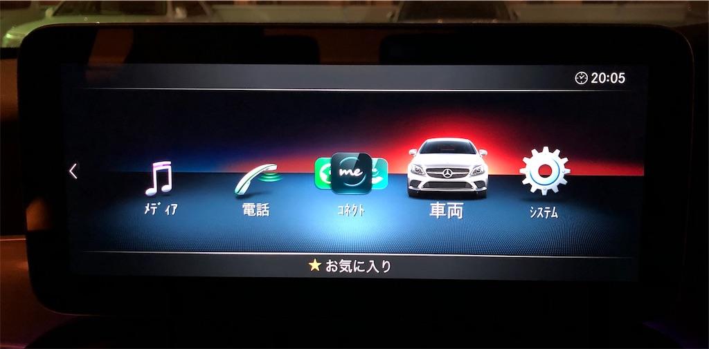 f:id:yuji281355:20190104231818j:image