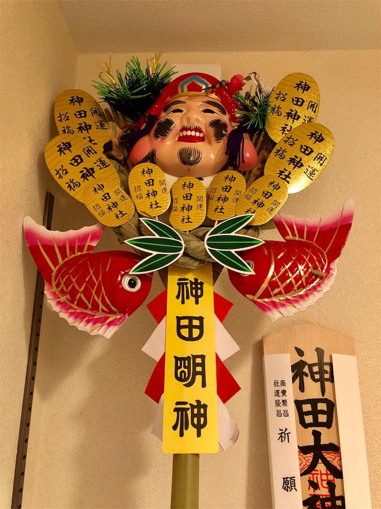 f:id:yuji281355:20190107174851j:image