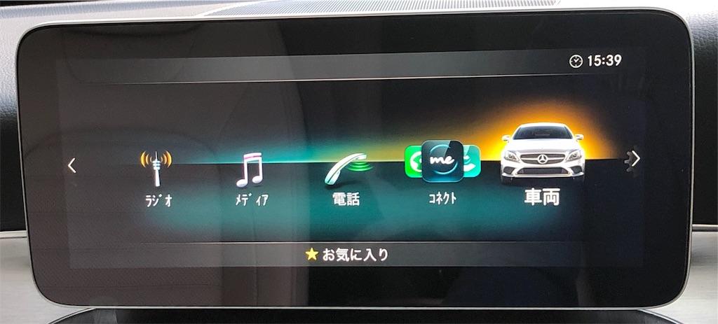 f:id:yuji281355:20190108172015j:image