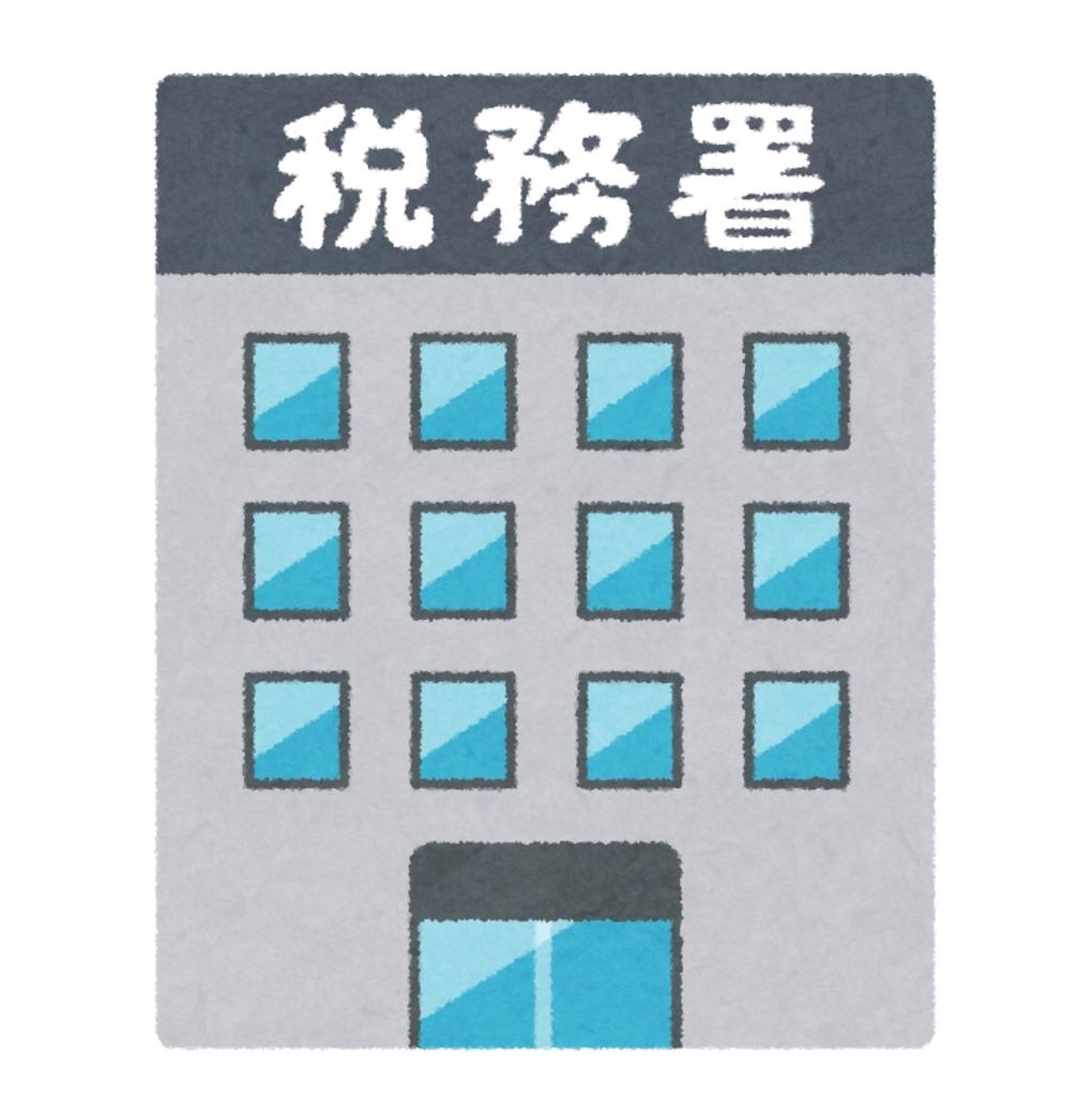 f:id:yuji281355:20190118114344j:image