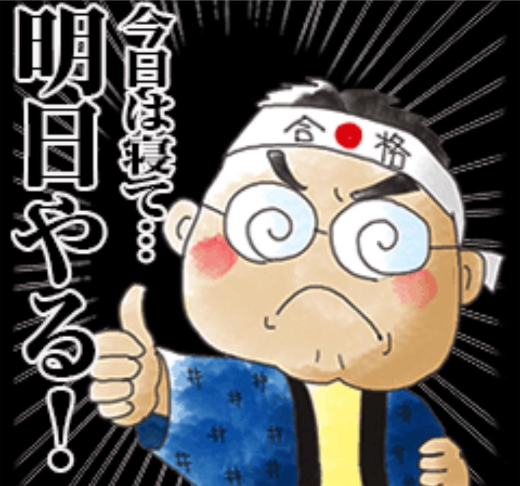 f:id:yuji281355:20190121185056j:image