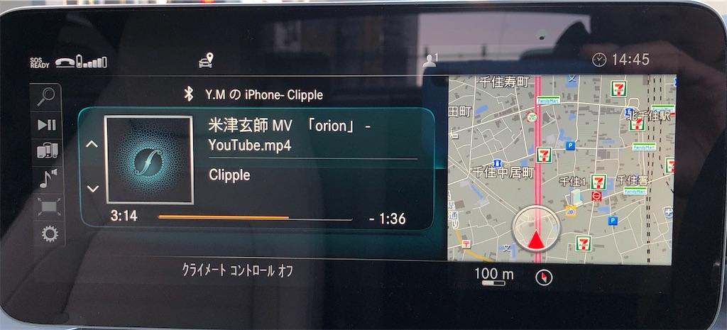 f:id:yuji281355:20190124192420j:image