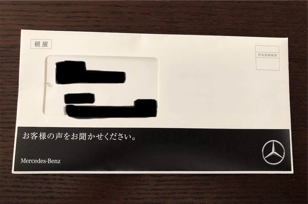 f:id:yuji281355:20190216224104j:image