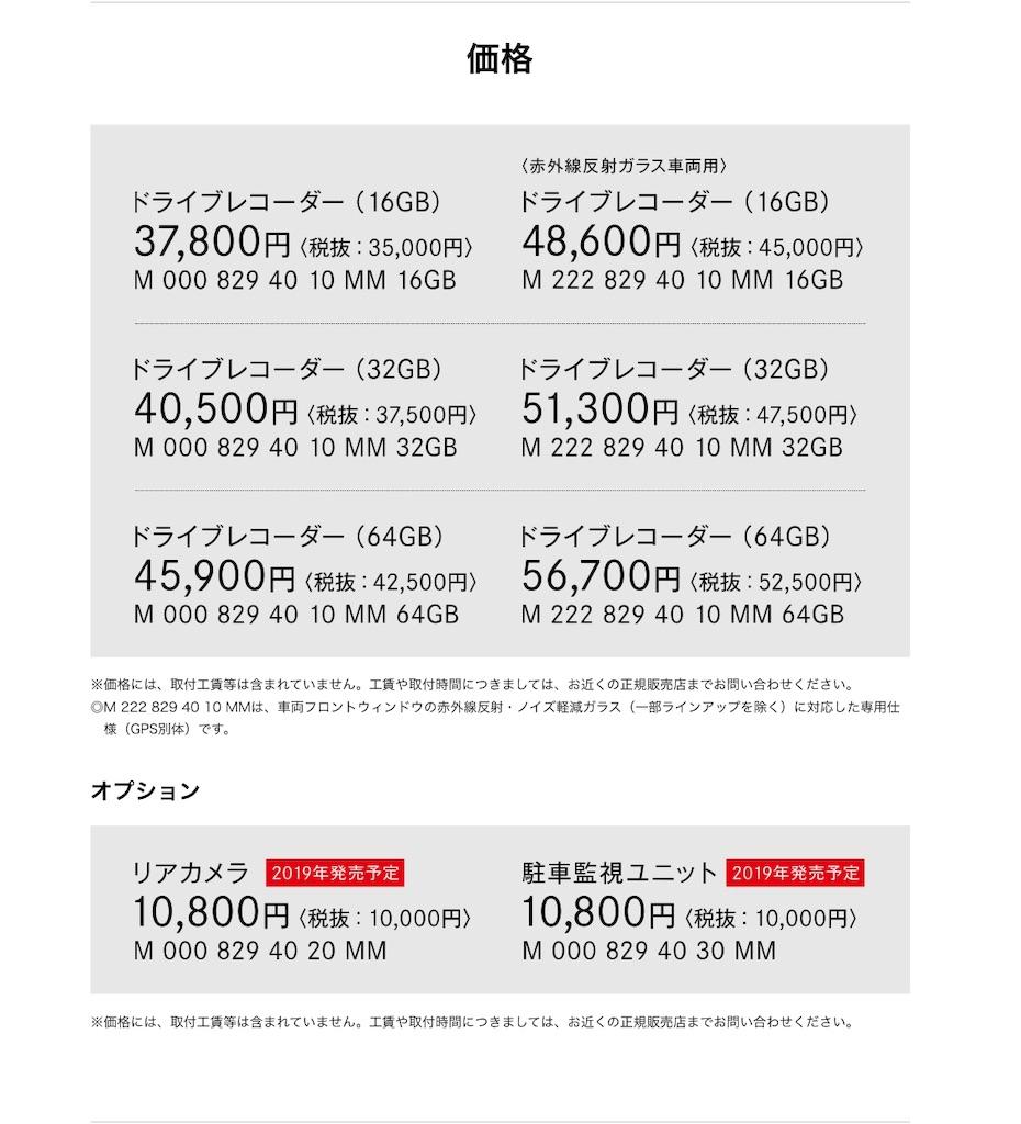 f:id:yuji281355:20190220204043j:image