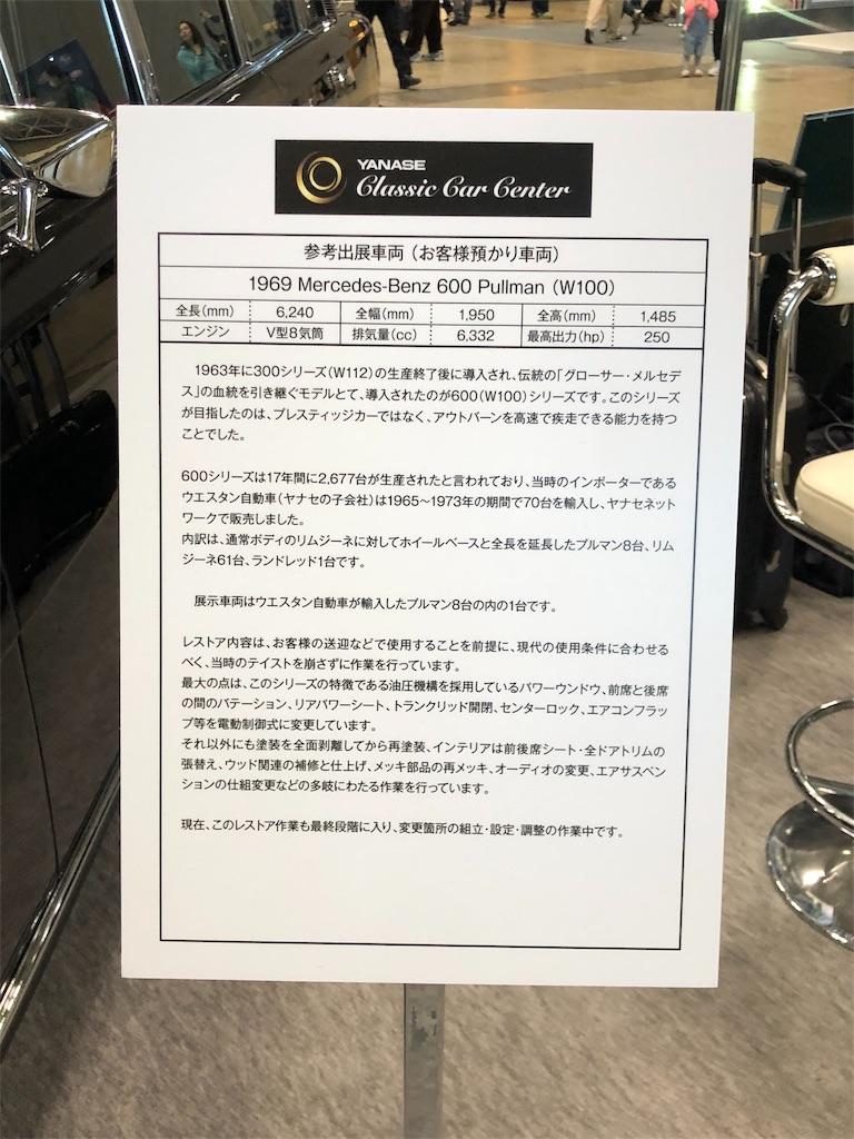 f:id:yuji281355:20190407180229j:image