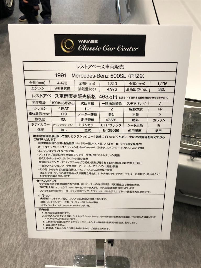 f:id:yuji281355:20190407180425j:image