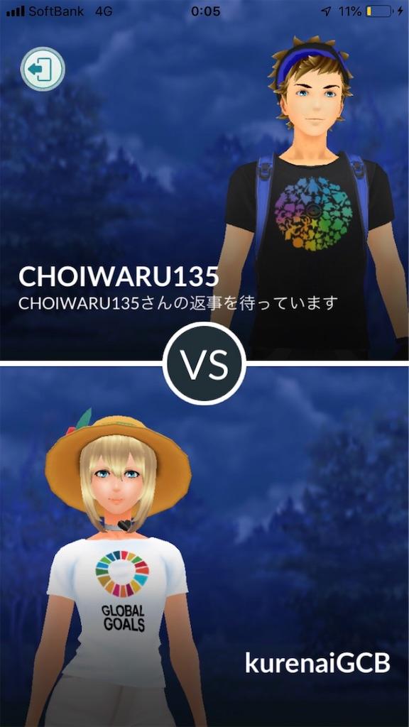 f:id:yuji281355:20190627120542j:image