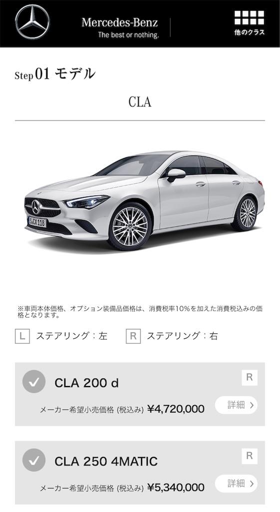 f:id:yuji281355:20190830145633j:image