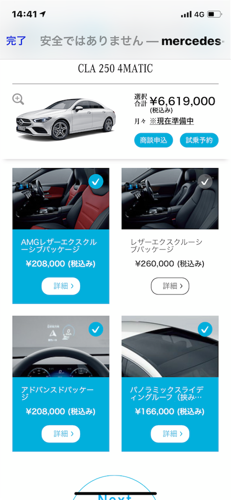 f:id:yuji281355:20190830145947p:image