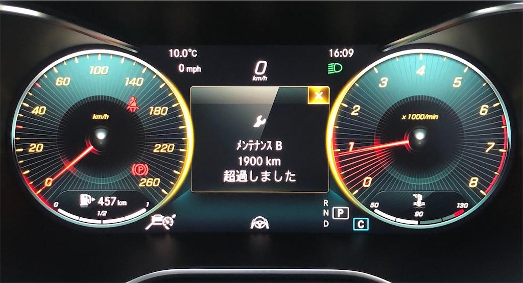 f:id:yuji281355:20200106170552j:image