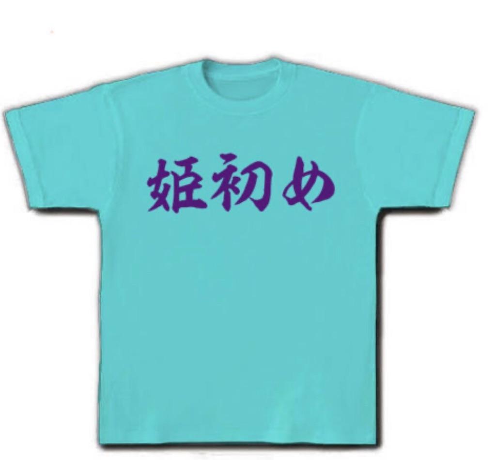 f:id:yuji281355:20200122123840j:image