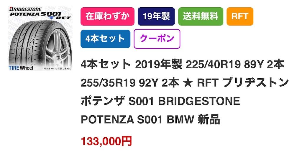 f:id:yuji281355:20200122125858j:image