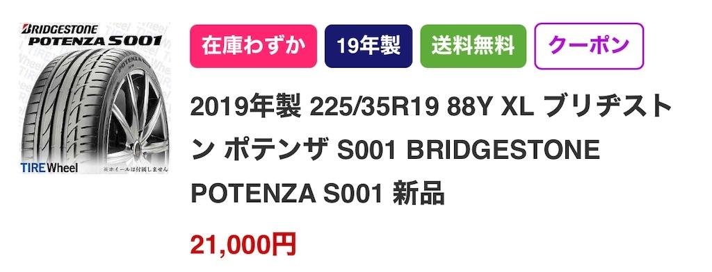 f:id:yuji281355:20200122130232j:image