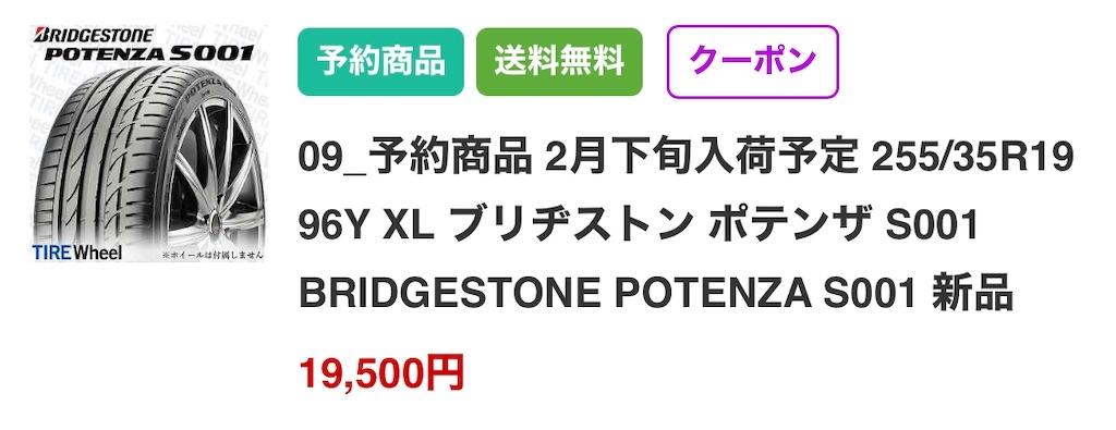 f:id:yuji281355:20200122130242j:image