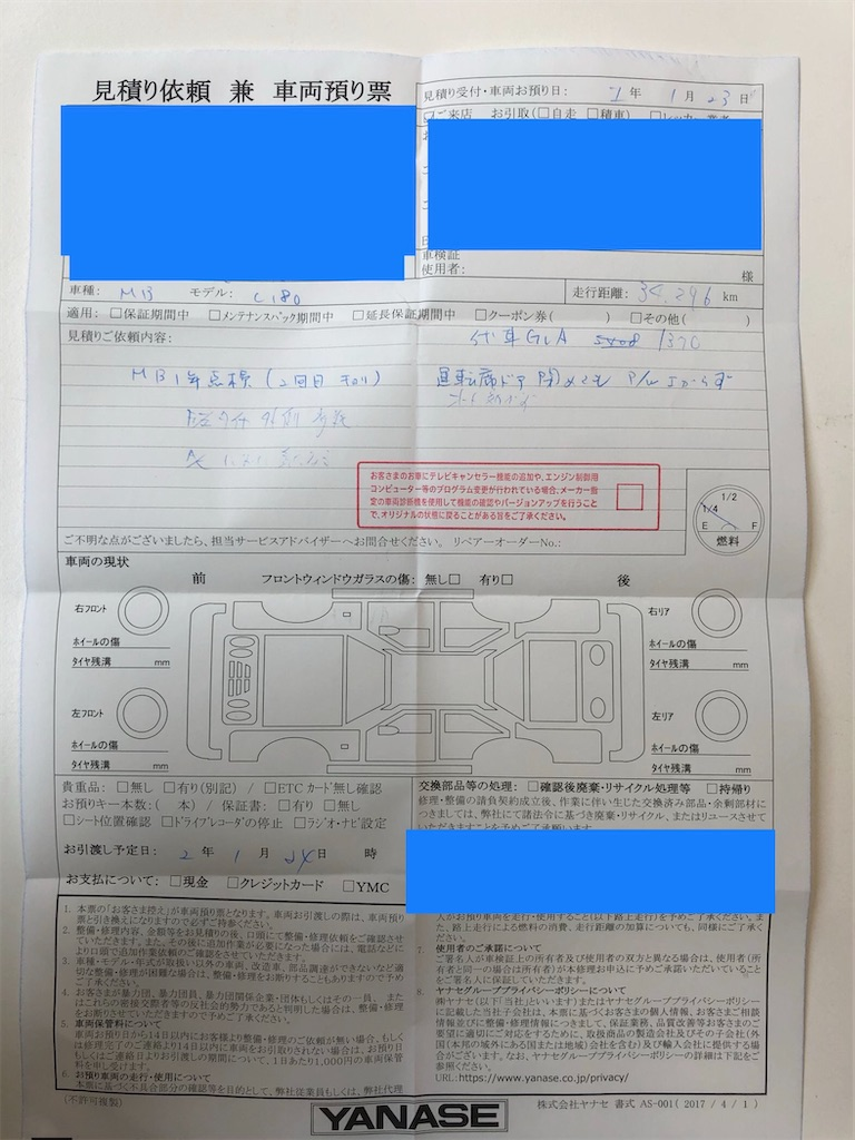 f:id:yuji281355:20200124174444j:image
