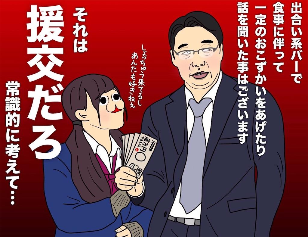 f:id:yuji281355:20200124174801j:image