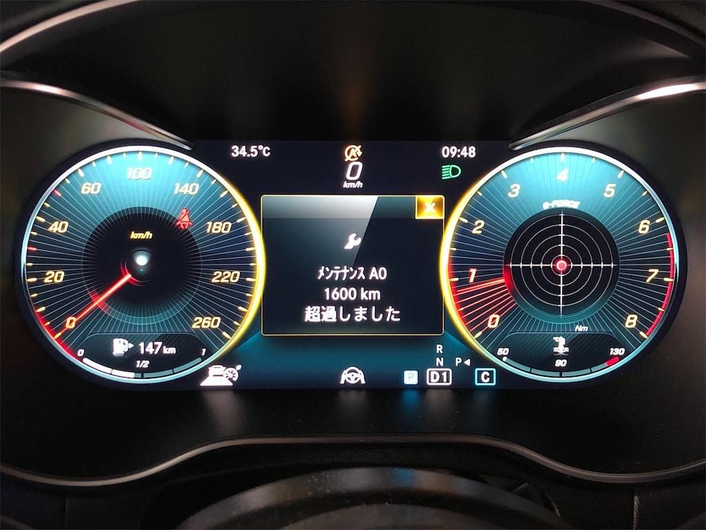 f:id:yuji281355:20200828132419j:image