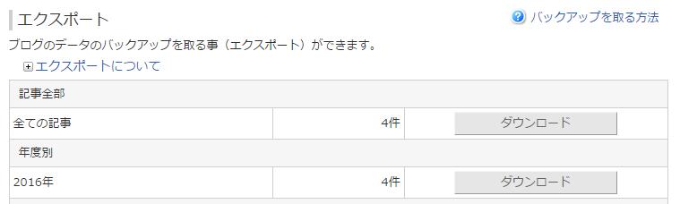f:id:yuji3212:20170203102413p:plain