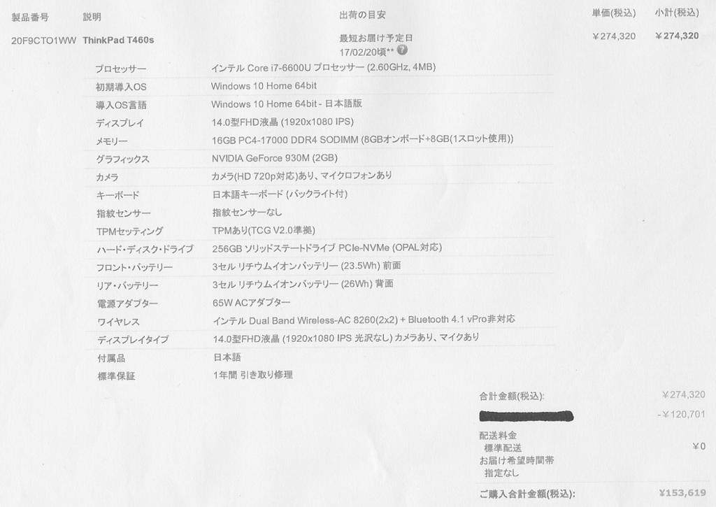 f:id:yuji38kwmt:20170220234720p:plain