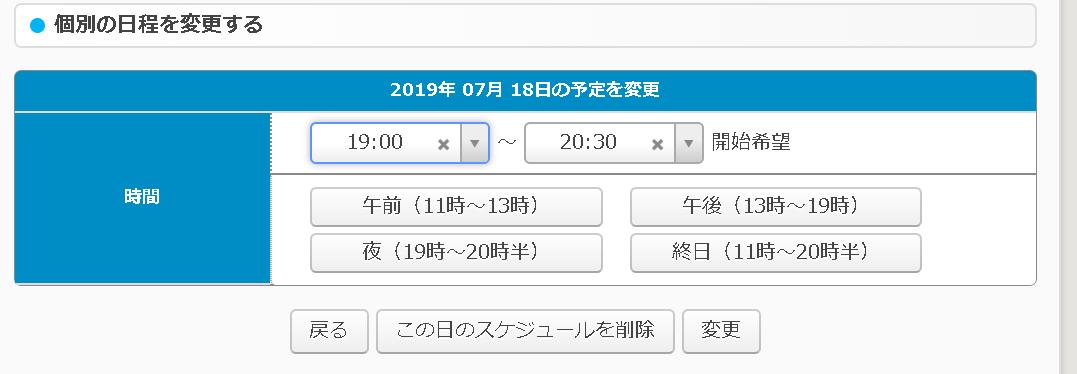 f:id:yuji38kwmt:20190610005019p:plain