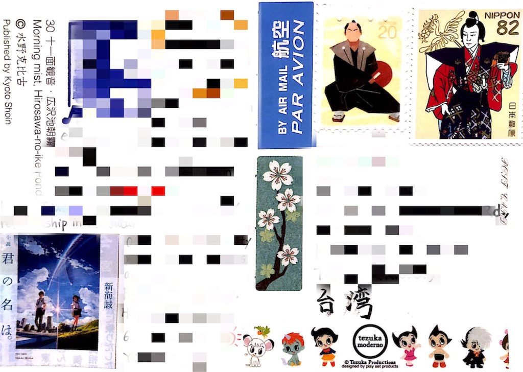 f:id:yuji6733:20180807162658j:image