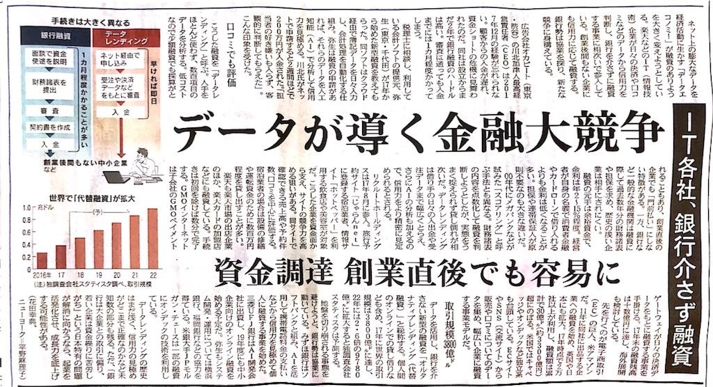 f:id:yuji6733:20180808162820j:image