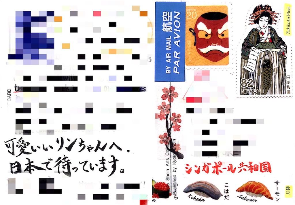 f:id:yuji6733:20180810163531j:image