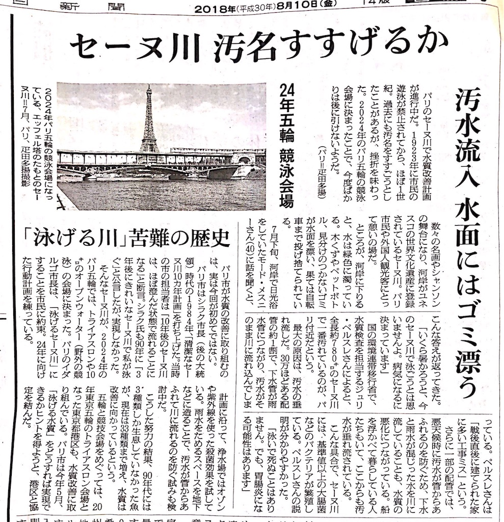 f:id:yuji6733:20180810191018j:image