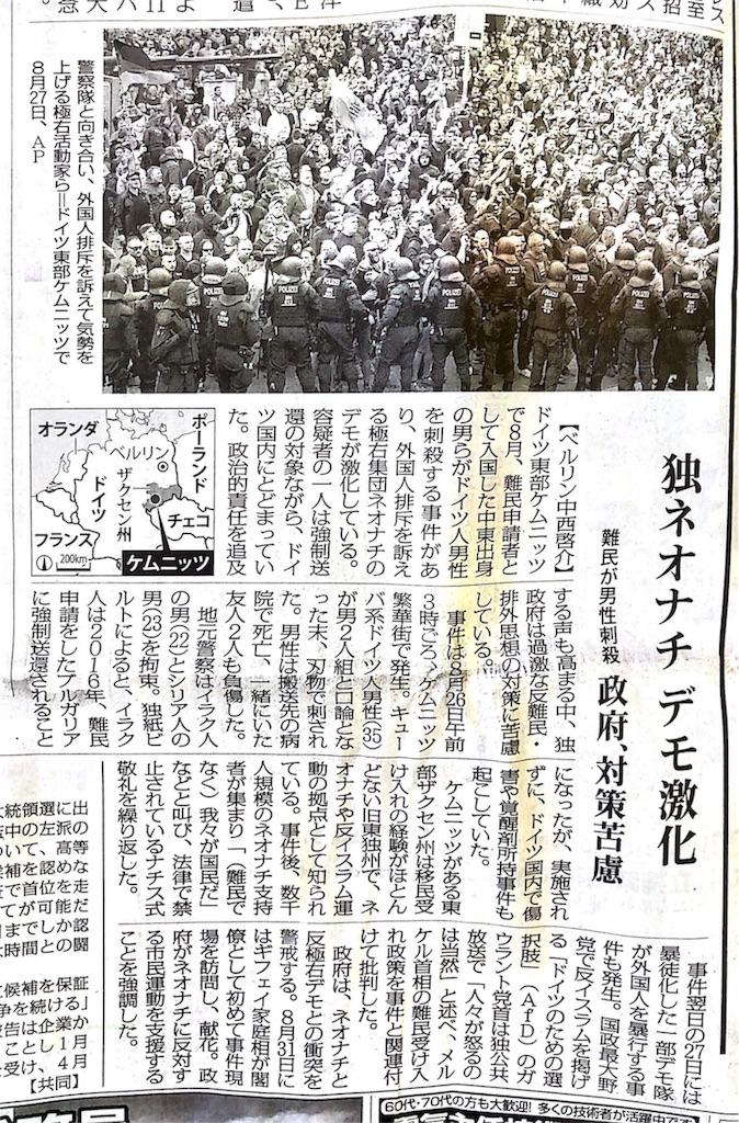 f:id:yuji6733:20180902210309j:image