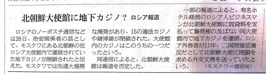 f:id:yuji6733:20180927211821j:image