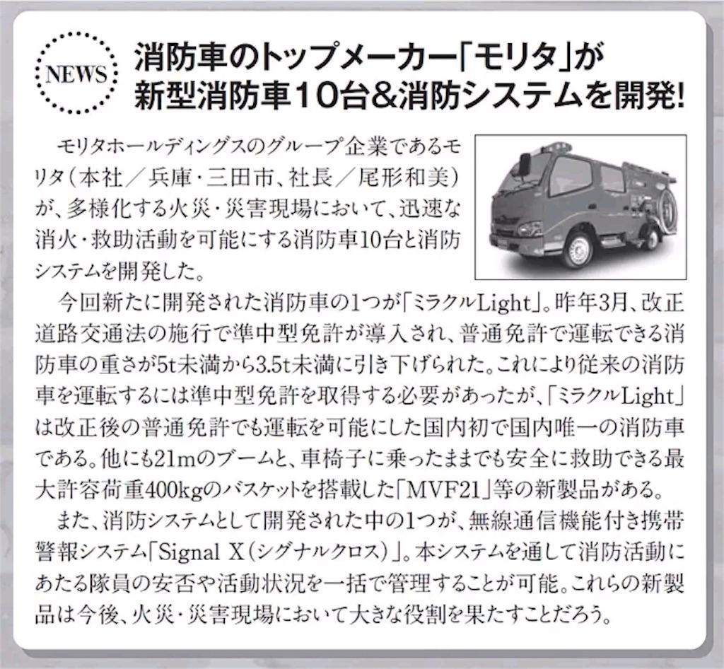f:id:yuji6733:20181010103638j:image