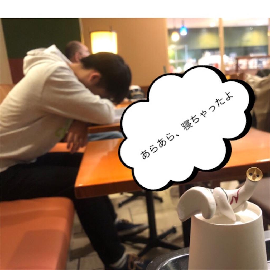 f:id:yuji6733:20181030102042j:image