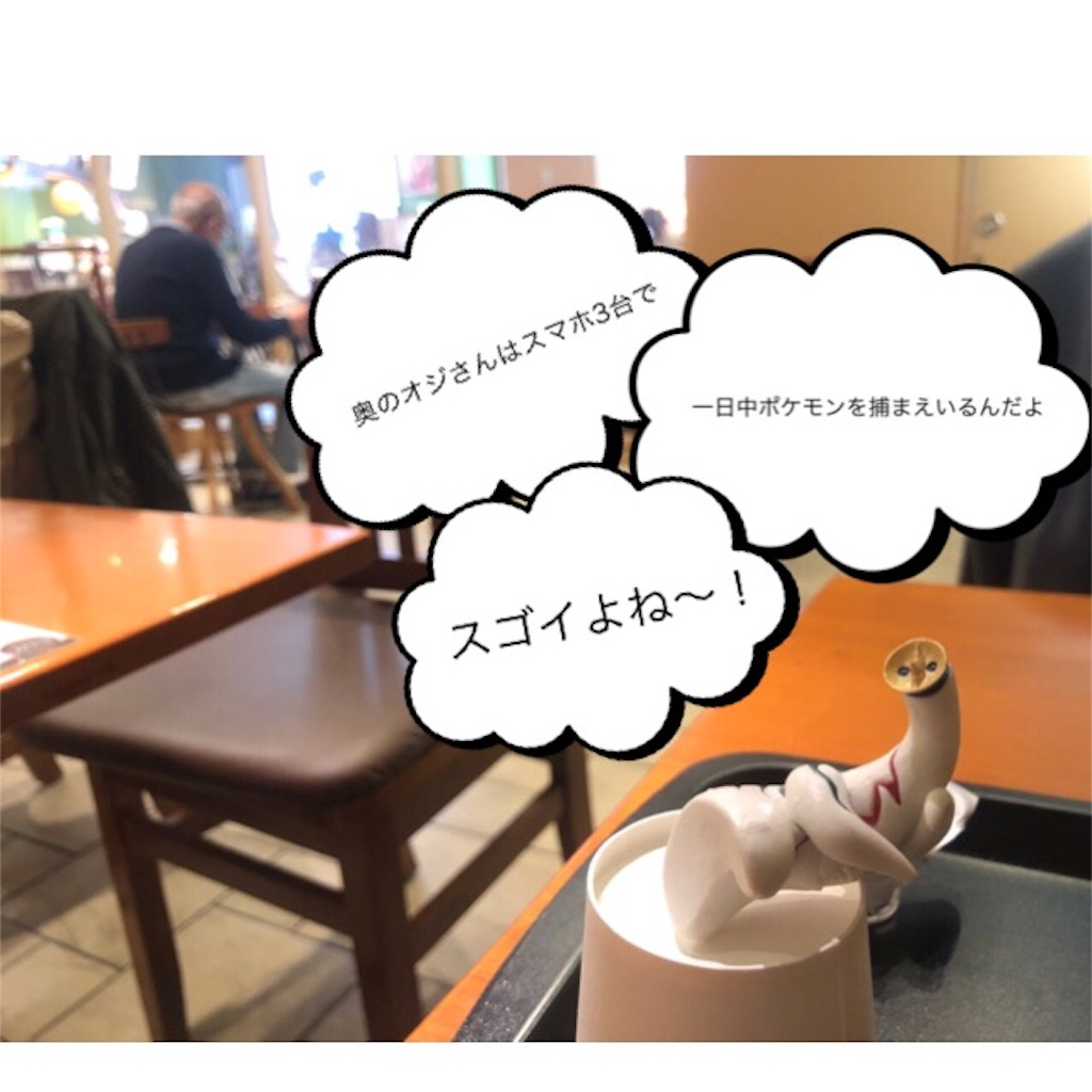 f:id:yuji6733:20181030102054j:image