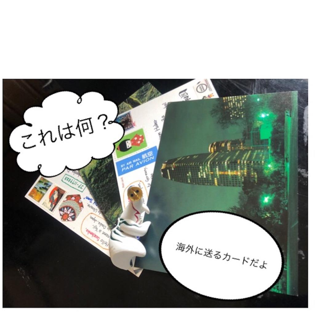 f:id:yuji6733:20181101135719j:image