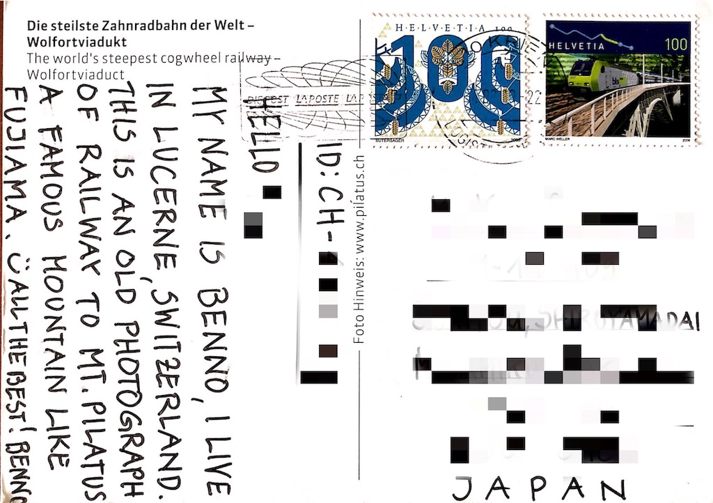 f:id:yuji6733:20190215203006j:image
