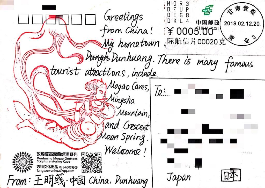 f:id:yuji6733:20190313190257j:image