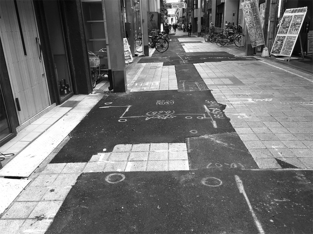 f:id:yuji6733:20190325201447j:image