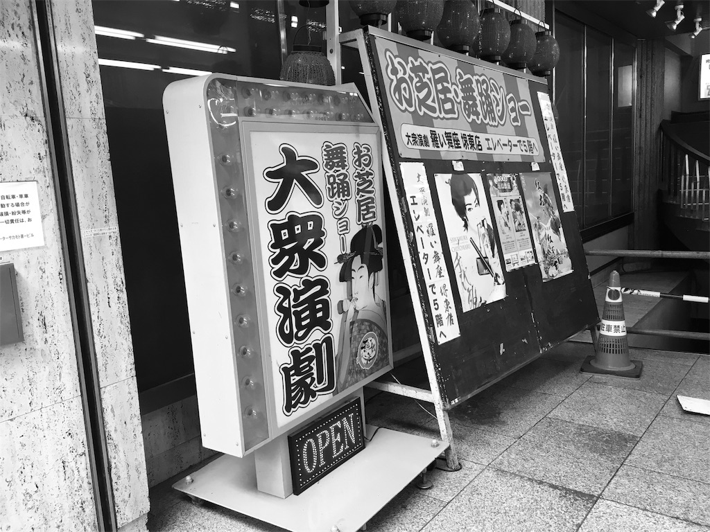 f:id:yuji6733:20190325201516j:image
