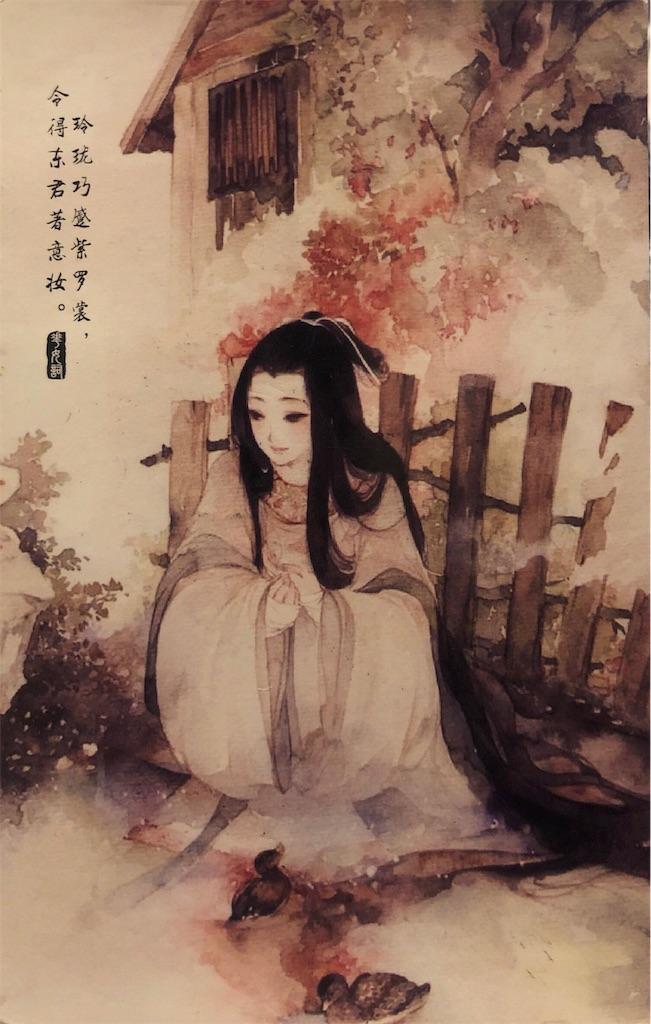 f:id:yuji6733:20190404120755j:image