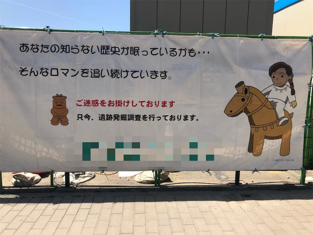 f:id:yuji6733:20190420154709j:image