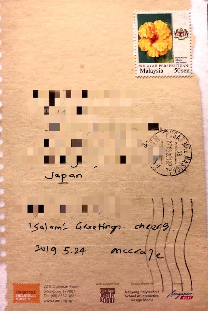 f:id:yuji6733:20190624063022j:image