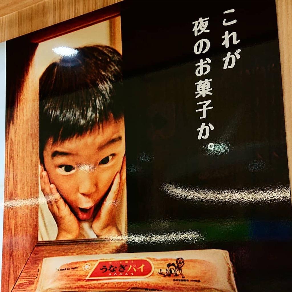 f:id:yuji6733:20190705070934j:image
