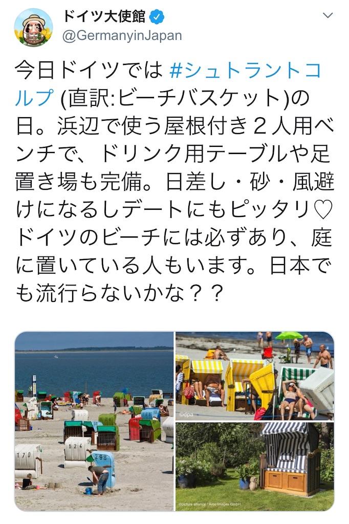f:id:yuji6733:20190823055922j:image