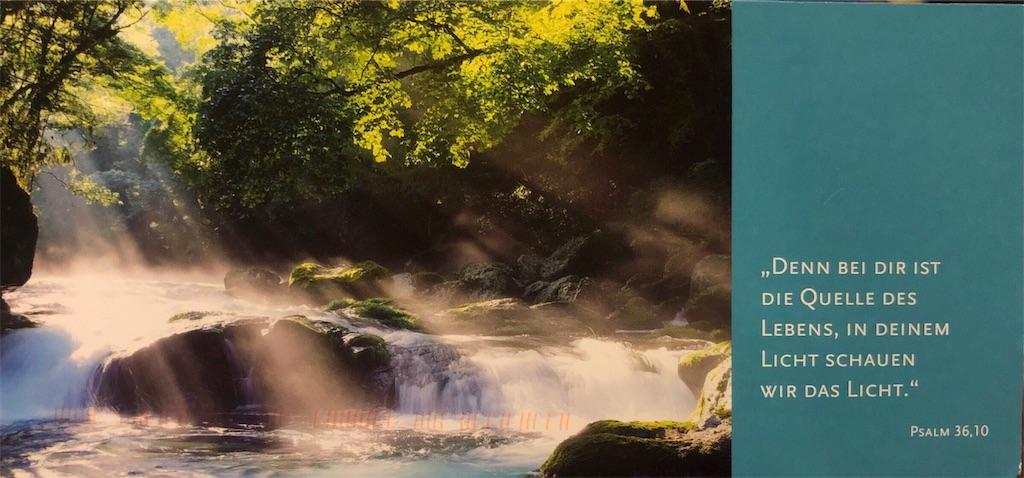 f:id:yuji6733:20190930114634j:image