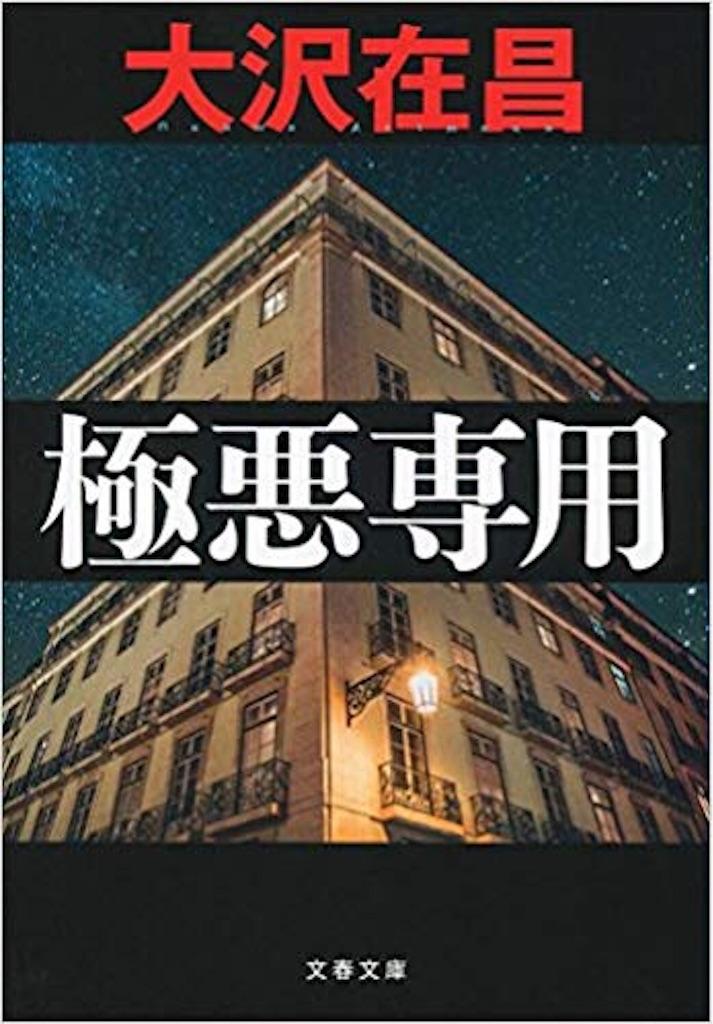f:id:yuji6733:20191001073334j:image