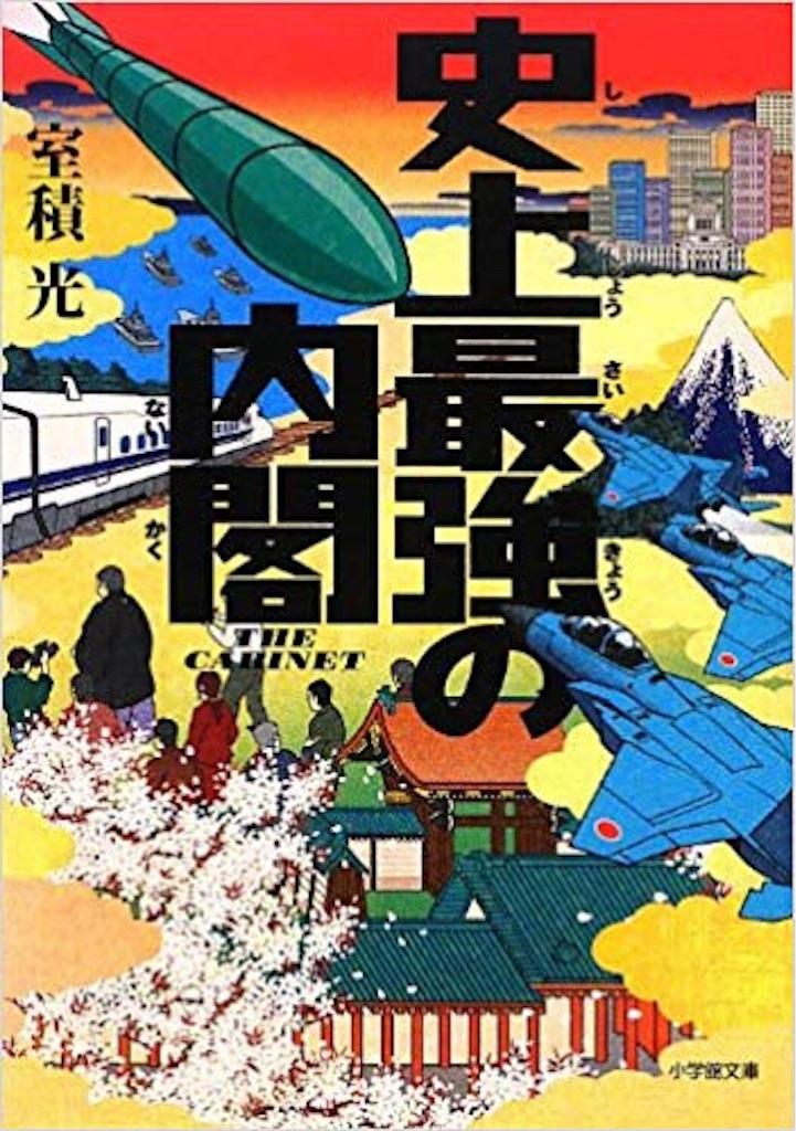 f:id:yuji6733:20191001073451j:image