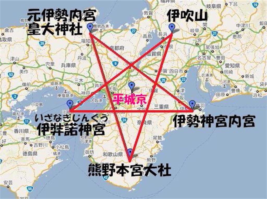 f:id:yuji6733:20191025111522j:image