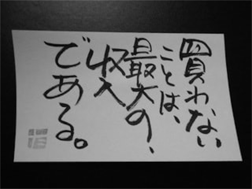 f:id:yuji6733:20191105093928j:image
