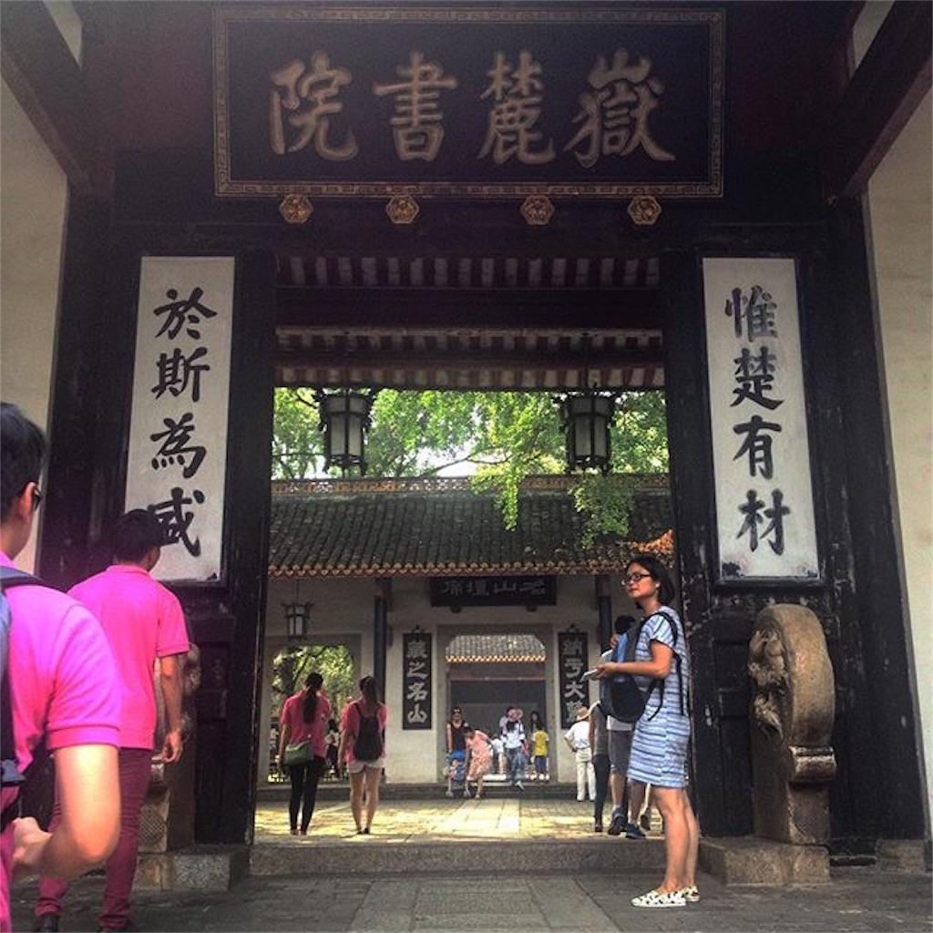 f:id:yuji6733:20191117094817j:image